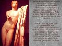 Митець виконував замовлення різних міст. У Аттиці знаходилися дві роботи Скоп...