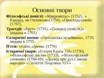 Основні твори Філософські повісті: «Макромегас» (1752), « Кандид, чи Оптимізм...