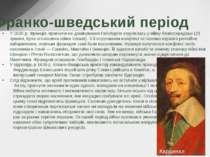 Франко-шведський період У 1635 р. Франція, прагнучи не домінування Габсбургів...