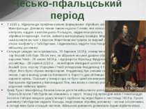 Чесько-пфальцський період У 1619 р. Нідерланди профінансували формування збро...