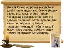Василь Олександрович теж любив дітей і написав для них безліч цікавих оповіда...
