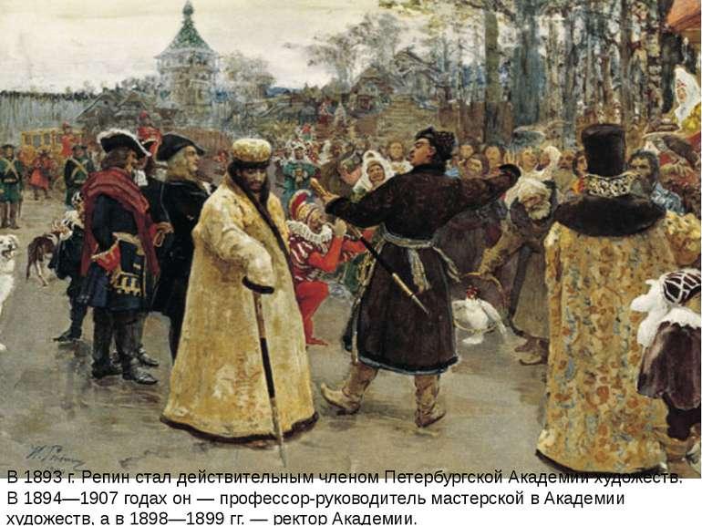 У 1893 р. Він став дійсним членом Петербурзької Академії мистецтв. У 1894-190...