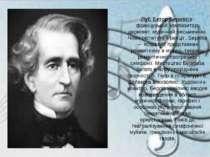 Луї Ектор Берліо з-французький композитор, диригент, музичний письменник. Чле...