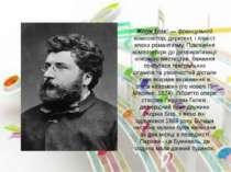 Жорж Бізе — французький композитор, диригент, і піаніст епохи романтизму. Пра...