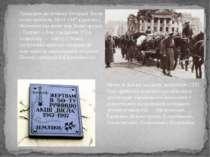 Приводом до початку Операції Вісла стала загибель 28.03.1947 в районі с. Ябло...