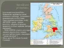 Індепендентська республіка: Будівництво держави на основі суспільного договор...