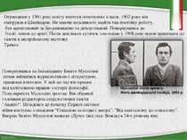 Отримавши у1901році освіту вчителя початкових класів,1902року він емігрув...