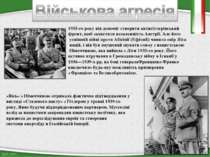 1935-го року він допоміг створити антигітлерівський фронт, щоб захистити неза...