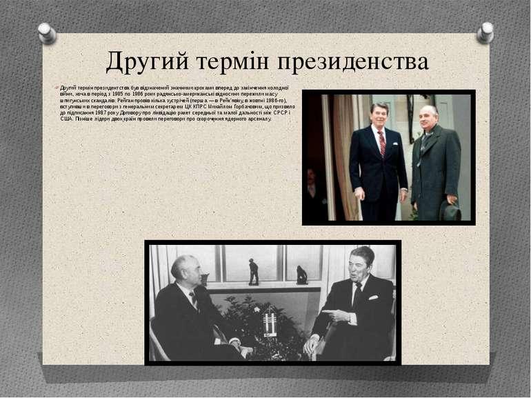 Другий термін президенства Другий термін президентства був відзначений значни...