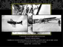 У японській історіографії війна носила назву «Великої Азійської війни» і спри...