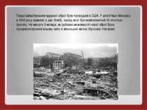 Перші випробування ядерної зброї були проведені в США. У штаті Нью-Мексико в ...