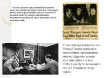 Сенатом і палатою представників були зроблені кроки по усуненню президента ві...