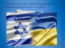 У 1970-х роках почалася міграція до Ізраїлю євреїв з Радянського Союзу, в том...
