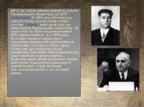 60-ті рр. стали роками розквіту культу Генерального секретаря ЦК БРП В.Червен...