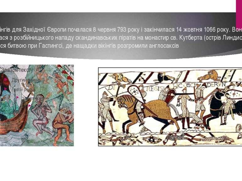 Епоха вікінгів для Західної Європи почалася 8 червня 793 року і закінчилася 1...