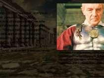 Прокуратор - це той чоловік, який визначає подальшу долю винних або обумовлен...