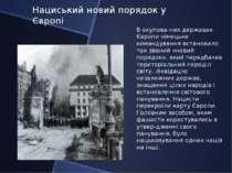Нациський новий порядок у Європі В окупова них державах Європи німецьке коман...