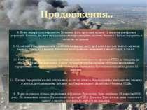 8. Коли лідер групи терористів Мухамед Атта проходив вранці 11 вересня контро...