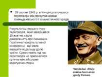 28 серпня 1945 р. в Чунціні розпочалися переговори між представниками гомінь...