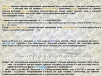 Архімед, можливо, першим запропонував математичний спосіб обчисленняπ. Для ...