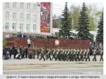 Щорічно 9 травня влаштовують парад військових з нагоди свята Перемоги.