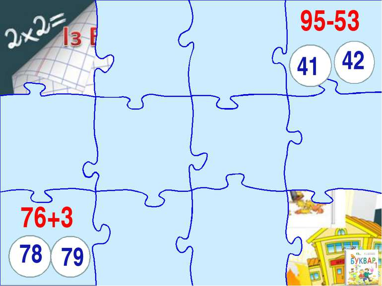 95-53 76+3