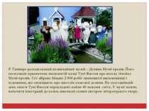 У Тампере розташований незвичайний музей – Долина Мумі-тролів. Його експозиці...