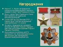Нагородження Маршал Г. К. Жуков «за придушення угорського контрреволюційного ...