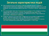 Загальна характеристика подій Повстання розпочалося 23 жовтня 1956 року марше...