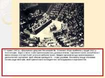 У травні 1947р. сформувано уряд вже без комуністів. Установчі збори прийняли...