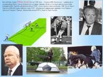 Вале рій Васи льович Лобано вський (6 січня 1939, Київ — 13 травня 2002, Запо...