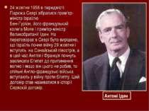 24 жовтня 1956 в передмісті Парижа Севрі зібралися прем'єр-міністр Ізраїлю Бе...