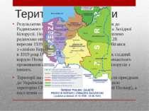 Територіальні зміни Результатом Польського походу було приєднання до Радянськ...