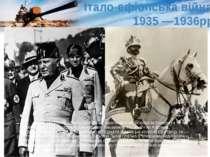 Італо-ефіопська війна 1935 —1936рр Причини Італо-ефіопської війни: прагнення ...