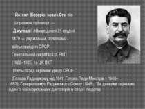 Йо сип Віссаріо нович Ста лін (справжнє прізвище — Джугашві лі)народився2...