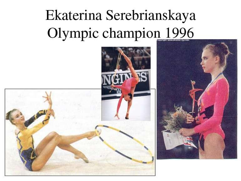 Ekaterina Serebrianskaya Olympic champion 1996