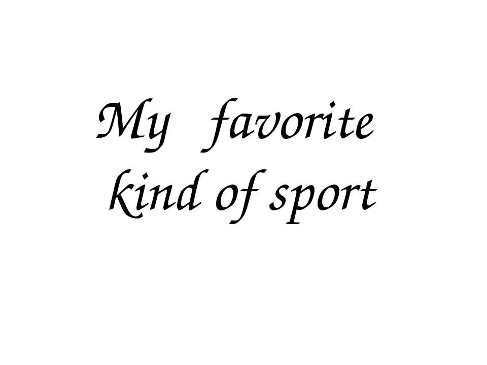 My favorite kind of sport