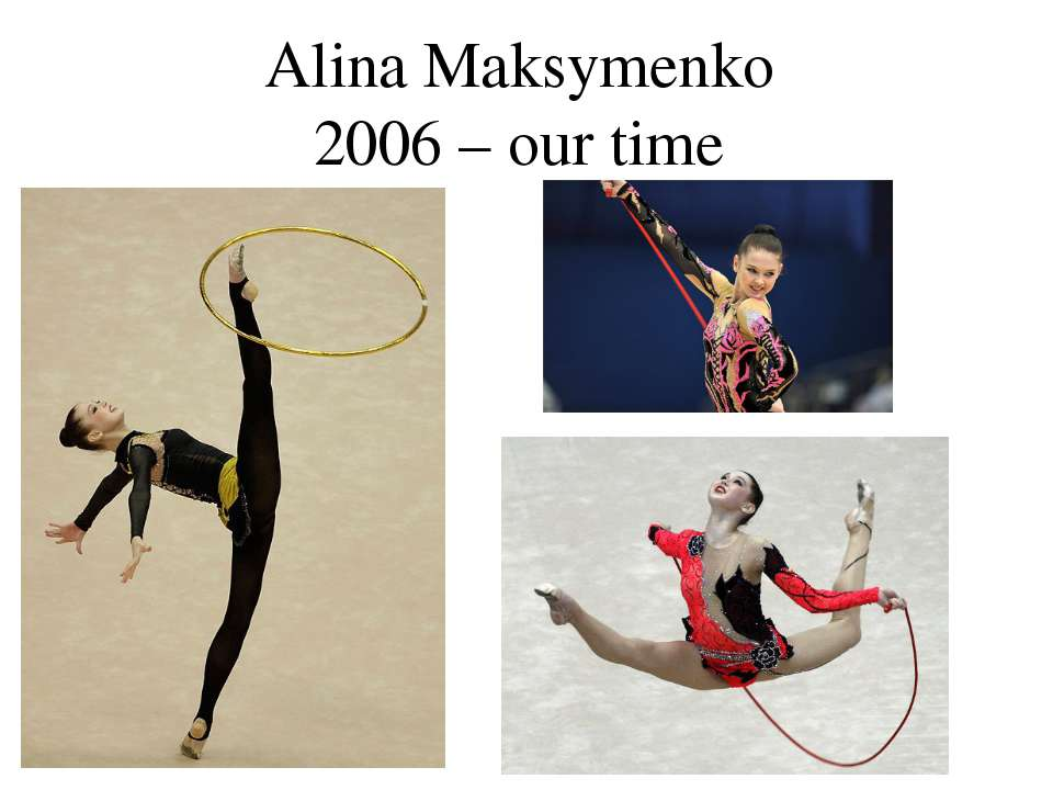 Alina Maksymenko 2006 – our time