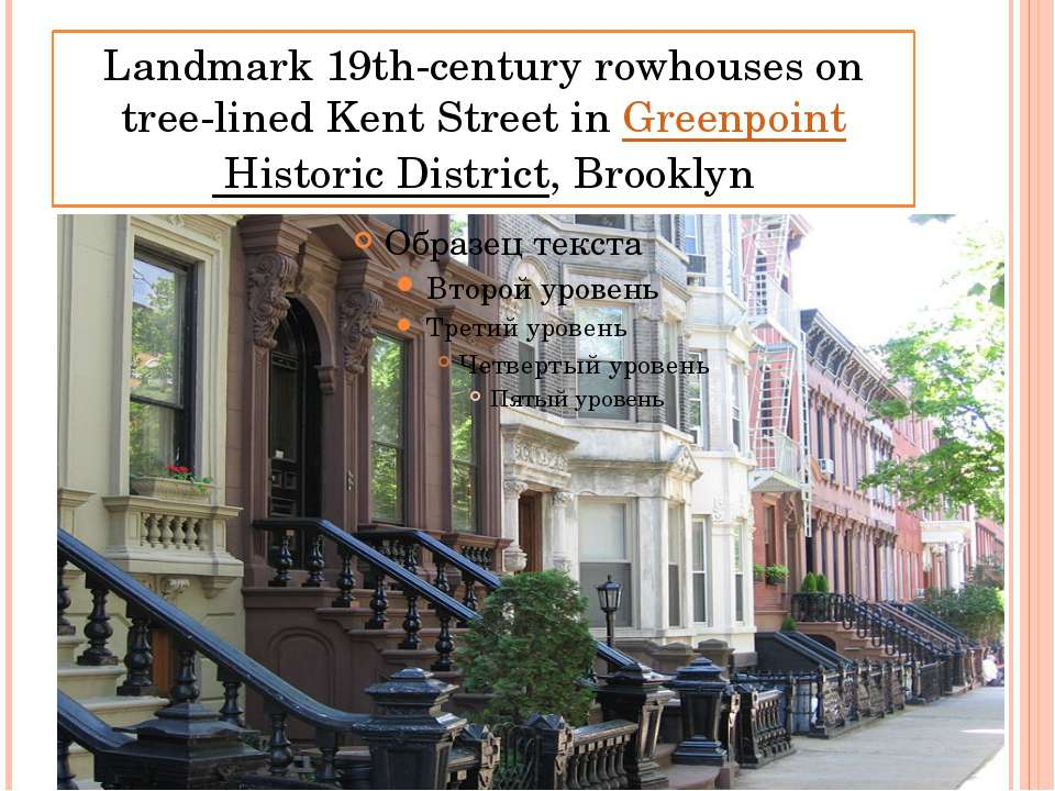 Landmark 19th-century rowhouses on tree-lined Kent Street in Greenpoint Histo...