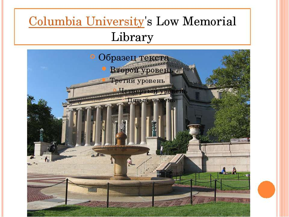 Columbia University's Low Memorial Library