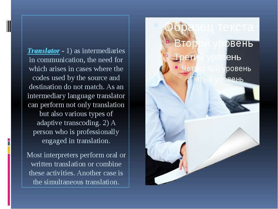 Translator - 1) as intermediaries in communication, the need for which arises...