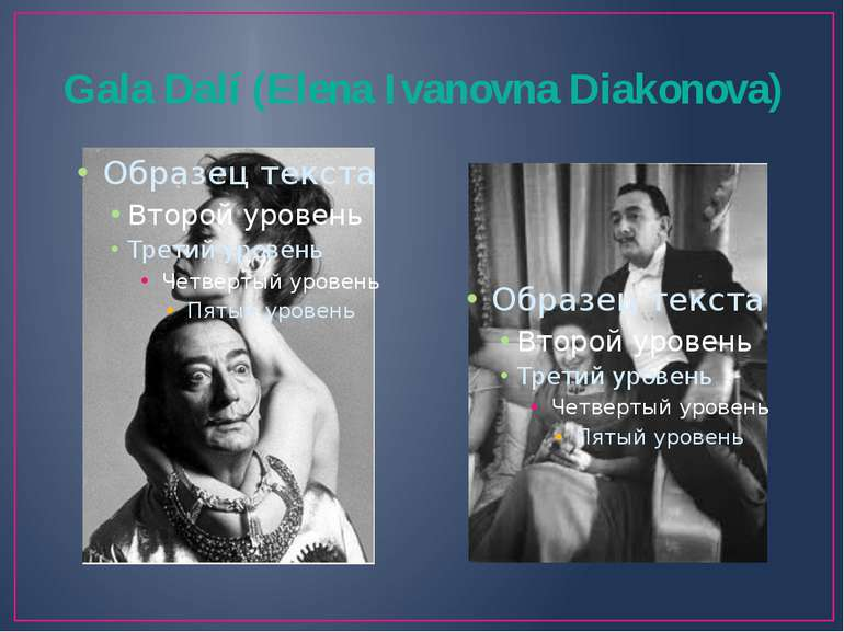 Gala Dalí (Elena Ivanovna Diakonova)