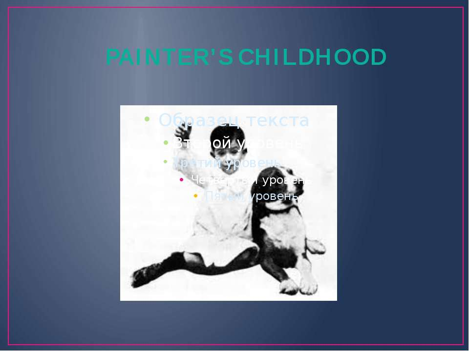PAINTER'S CHILDHOOD