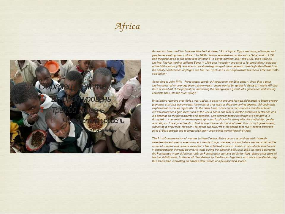 """Africa An account from the First Intermediate Period states, """"All of Upper Eg..."""