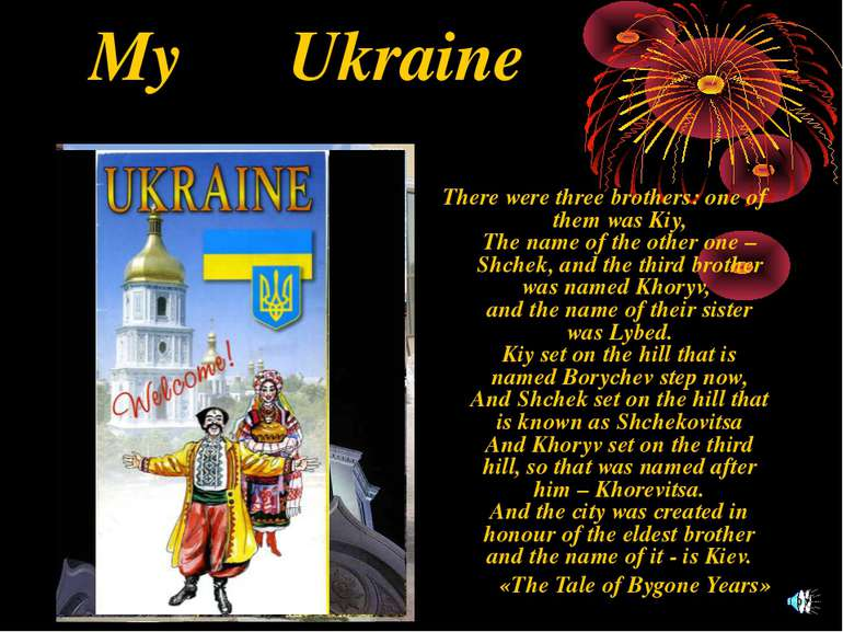 My Ukraine There were three brothers: one of them was Kiy, The name of the ot...
