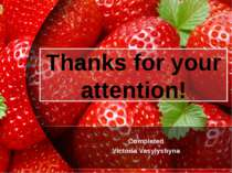 Thanks for your attention! Completed Victoria Vasylyshyna ProPowerPoint.Ru