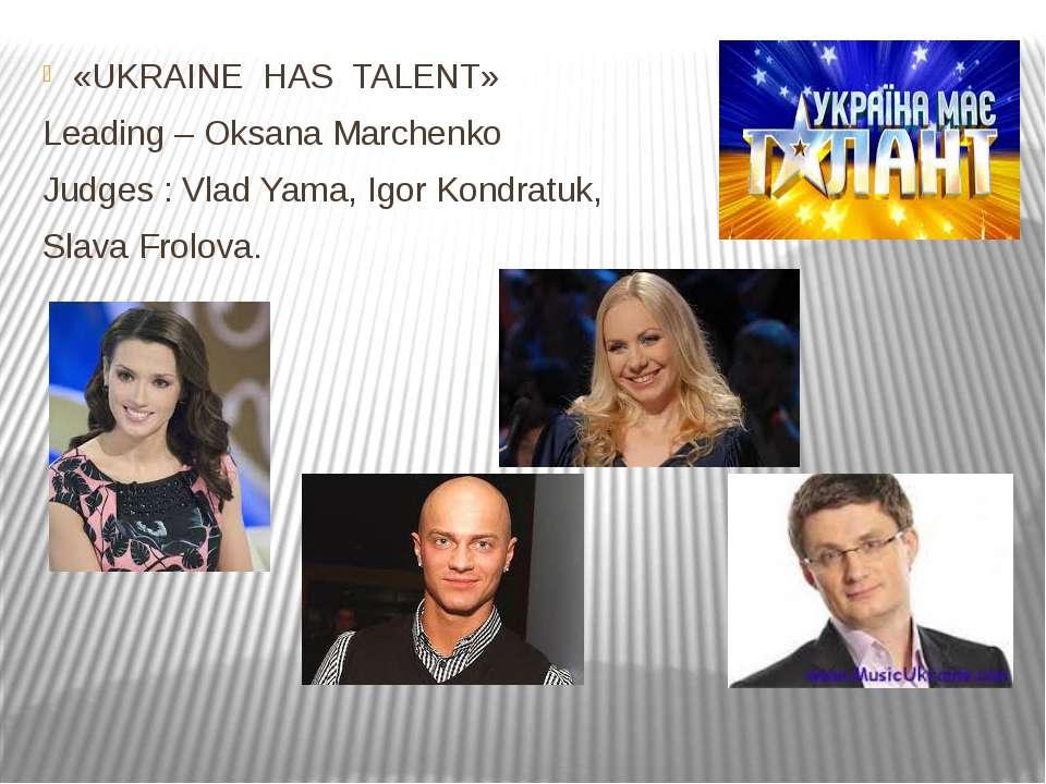 «UKRAINE HAS TALENT» Leading – Oksana Marchenko Judges : Vlad Yama, Igor Kond...