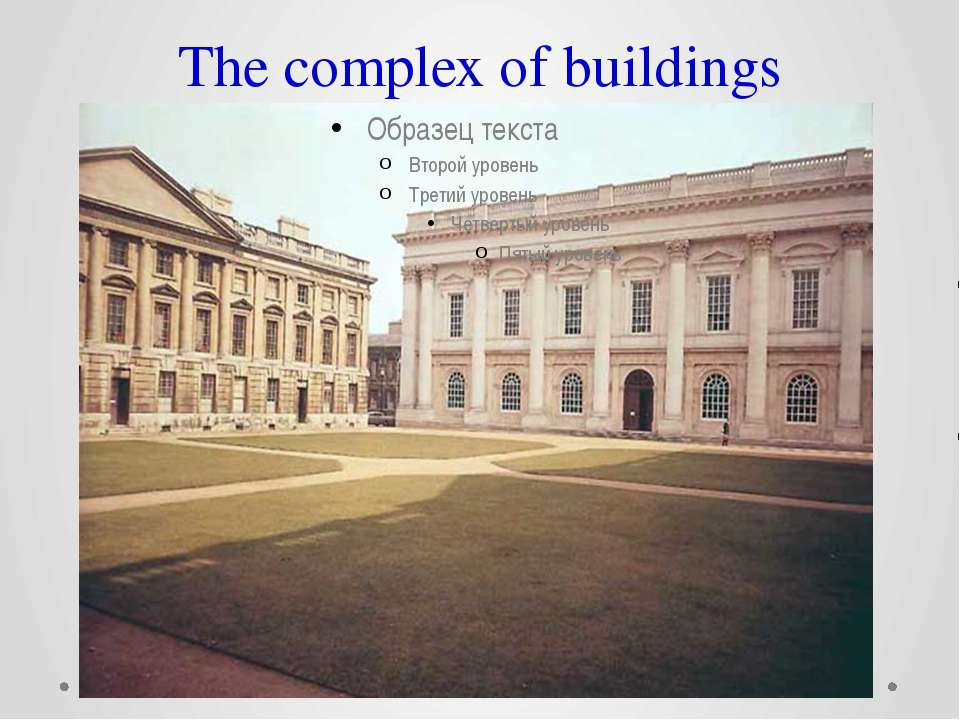 The complex of buildings