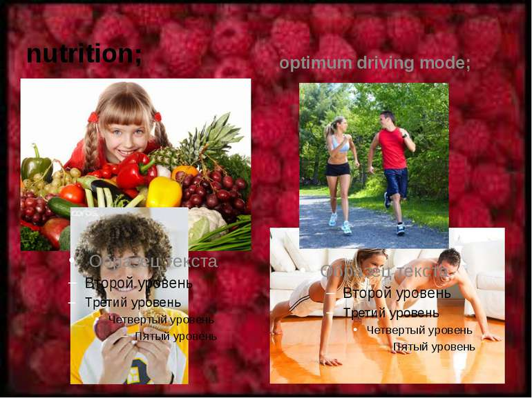 nutrition; optimum driving mode;