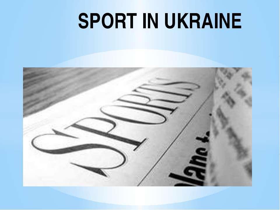 SPORT IN UKRAINE